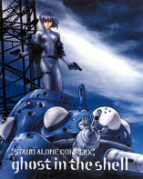 Ghost in the Shell - Stand Alone Complex - D.R