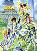 Saint Seiya : Elysion - D.R