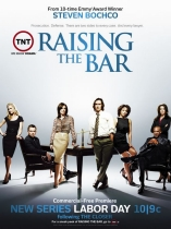Raising the Bar : Justice à Manhattan - D.R
