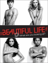 Beautiful Life: TBL (The) - D.R