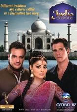 India, a Love Story - D.R
