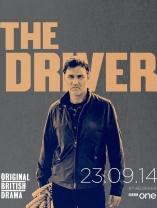 Driver (The) - D.R