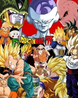 Dragon Ball Z - D.R
