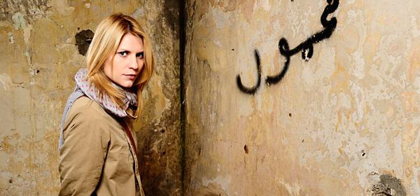 Homeland - La nouvelle série de Claire Danes, Damian Lewis, et de Showtime (bouh!)